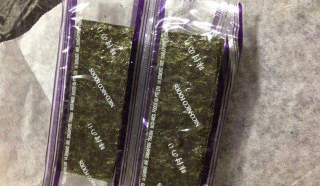 grilled seaweed