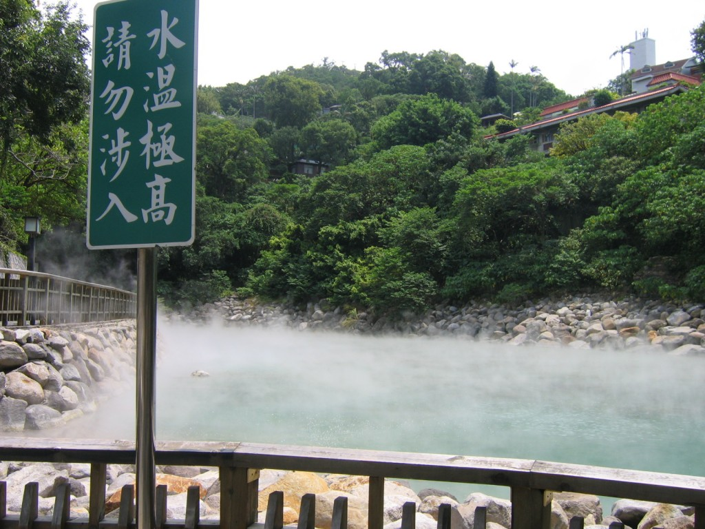 Beitou_Hot_Spring_Valley