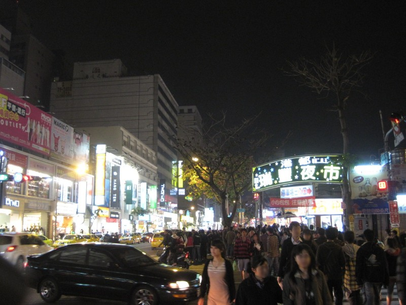 Ruifeng Night Market, Taiwan